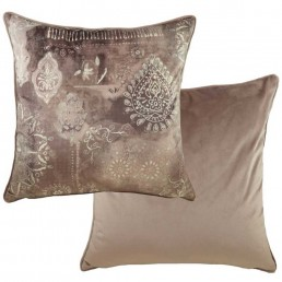 Textured Piped Cushion 43cm Dusky Pink