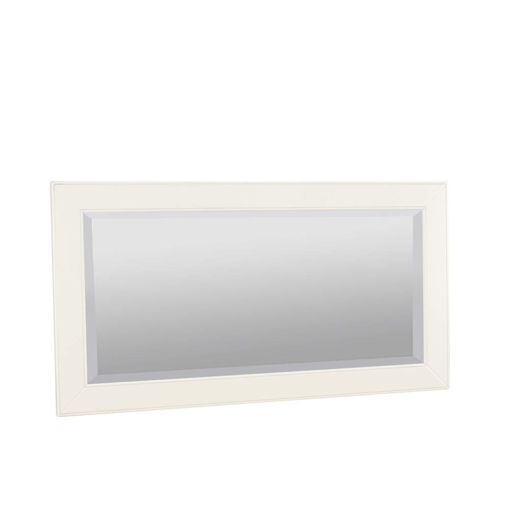 Chatsworth Medium Wall Mirror