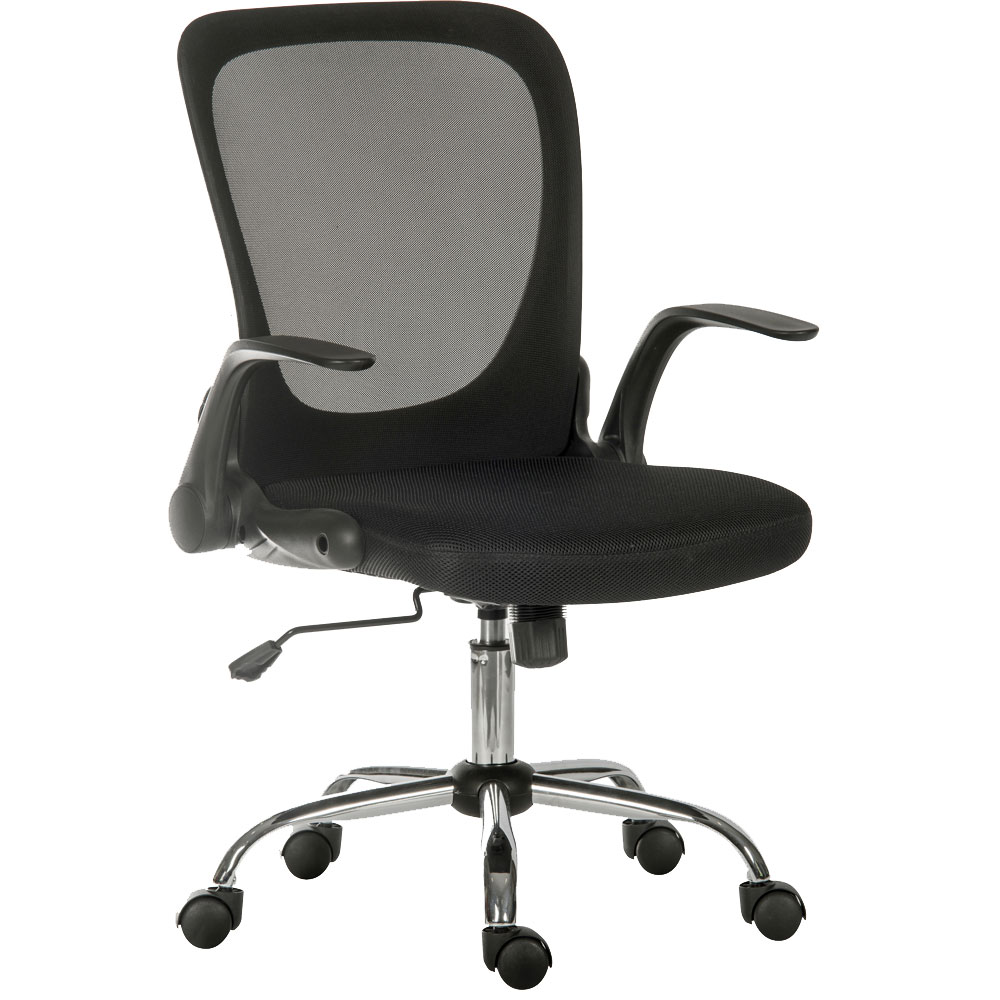 Space Saver Office Chair