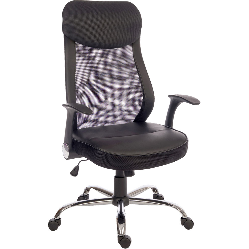 Contour Office Chair