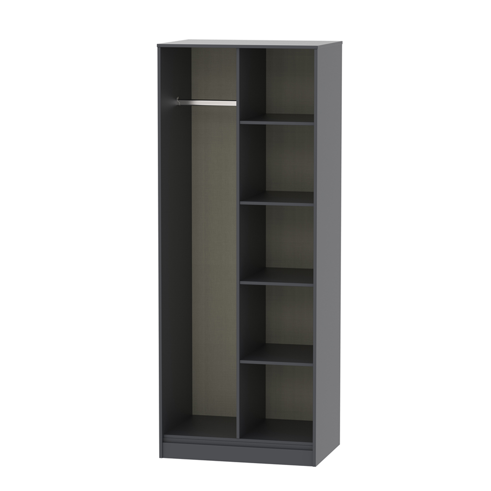 Harper Open Shelf Wardrobe