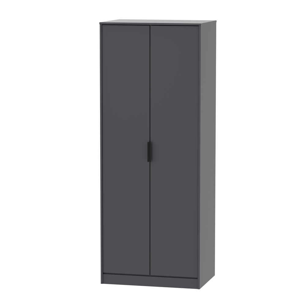 Harper 2 Door Wardrobe