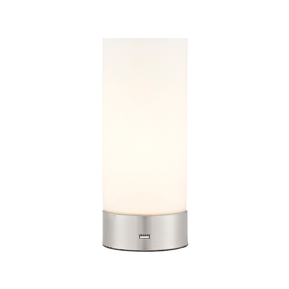 Dara Table Lamp With USB Port Brushed Nickel